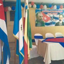 Centro Oftalmológico José Martí en Guatemala
