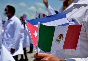 Brigada Henry Reeve llega de Mexico