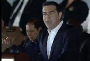 Alexis Tsipras, primer ministro de la República Helénica