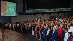 Inauguración del Congreso Internacional Pedagogía 2017