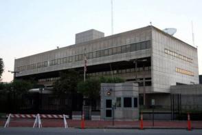 El plantón tendrá lugar en la embajada de Estados Unidos en Bogotá. Foto: El Nacional