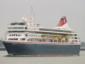 Le gouvernement du Royaume-Uni de Grande-Bretagne et d'Irlande du Nord a demandé aux autorités cubaines l'autorisation d'accoster pour le navire de croisière MS Braemar Photo: AFP