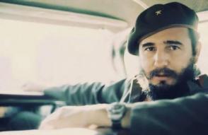 Fidel Castro photo: Granma-Archive