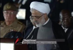 Majid Ansari, Vicepresidente República Islámica de Irán