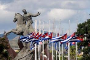 Plaza Antonio Maceo en Santiago de Cuba