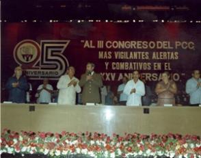 Recibió el sello 25 Aniversario de los CDR