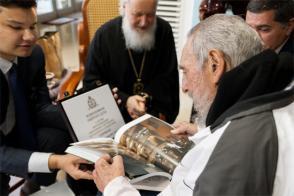 Fidel Castro Ruz y Santidad Kirill, Patriarca de Moscú y de Toda Rusia en La Habana