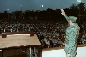"""Inauguración del Combinado Textil de Santiago de Cuba """"Celia Sánchez Manduley"""""""