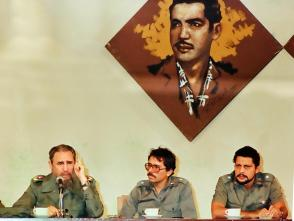 En Nicaragua a la toma de posesión de Daniel Ortega