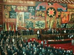 Viaja a Ecuador para participar en la toma de posesión del nuevo presidente Rodrigo Borjas