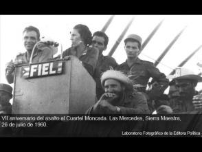 En el VII Aniversario de los Asalto al Cuartel Carlos Manuel de Cespedes y a el Cuartel Moncada